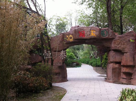 温泉度假村大门,生态园景观大门,农庄大门,大型游乐场大门,风景区